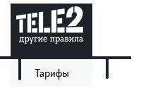 200tele2tarif